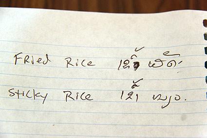 rice-it-is