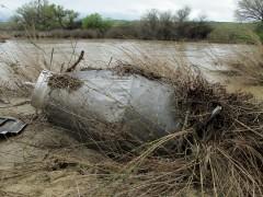 Buried Trap Cone