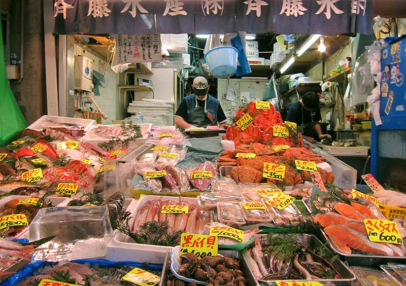 Fish Market Or Most Efficient Ocean Fish Sampling System Ever