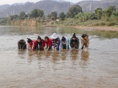 Lao Fishing