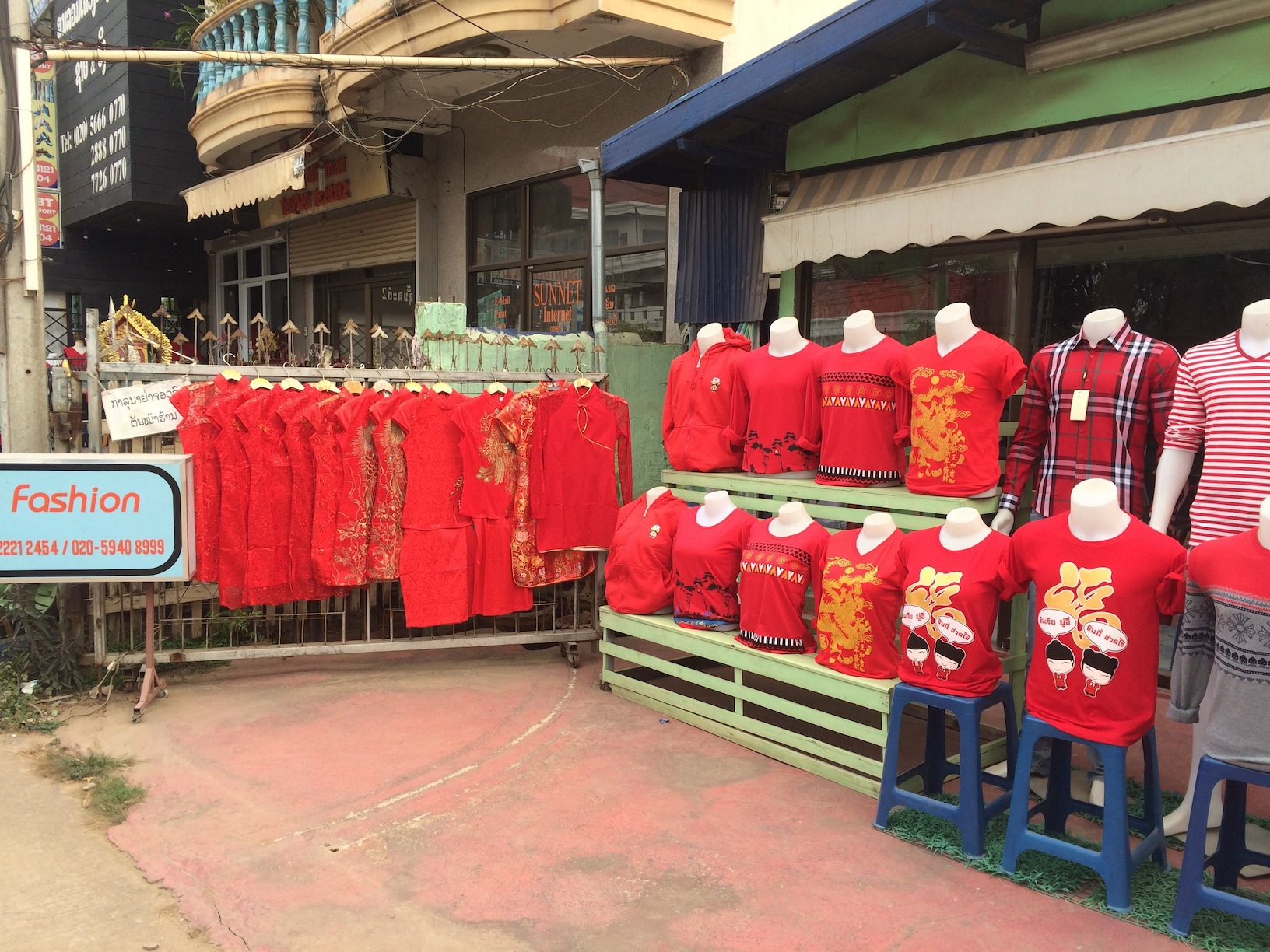 Red clothes display