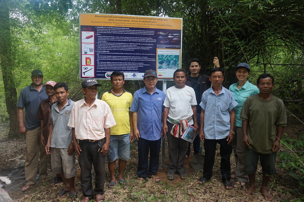 Village team with new FCZ sign Kengmeaw